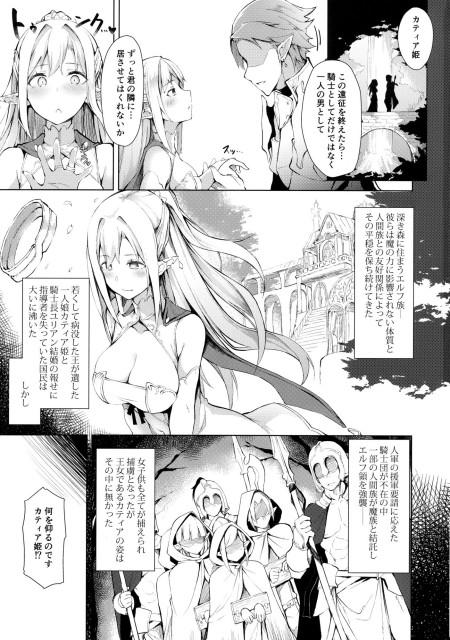 オリジナル,Handful☆Happiness!,七原冬雪,HONEY CAGE