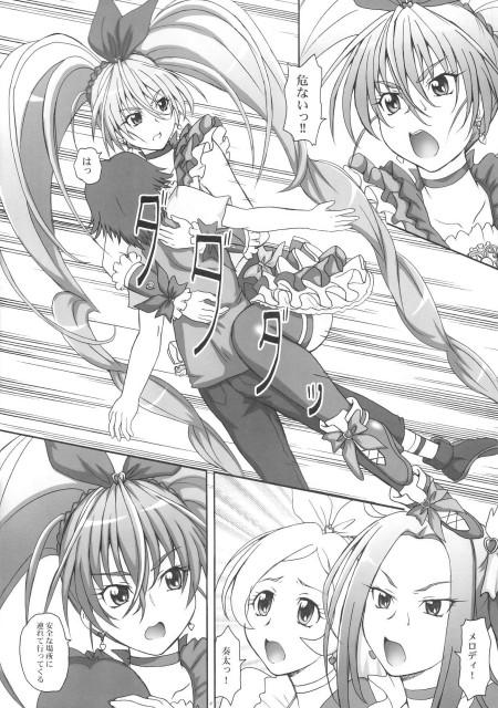 プリキュアシリーズ,スイートプリキュア♪,北条響,2ストローク,YTS鷹那,2ストローク MX