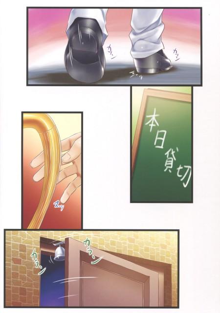 艦隊これくしょん-艦これ-,白木の小部屋,榊MAKI,リットリオ
