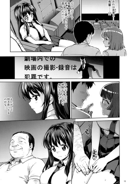 オリジナル,夢茶会,むちゃ,ちーちゃん開発日記4