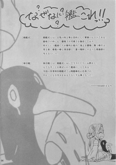 艦隊これくしょん-艦これ-,榛名,Cior,ken-1