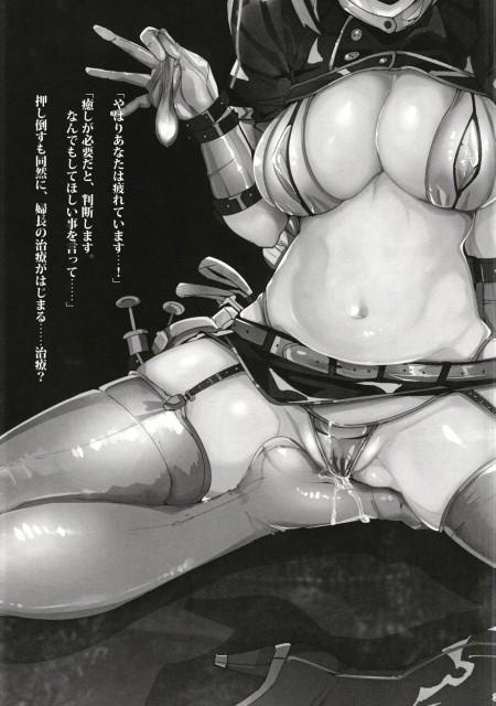 Fate/Grand Order,ナイチンゲール,L.G.C.,リブユウキ