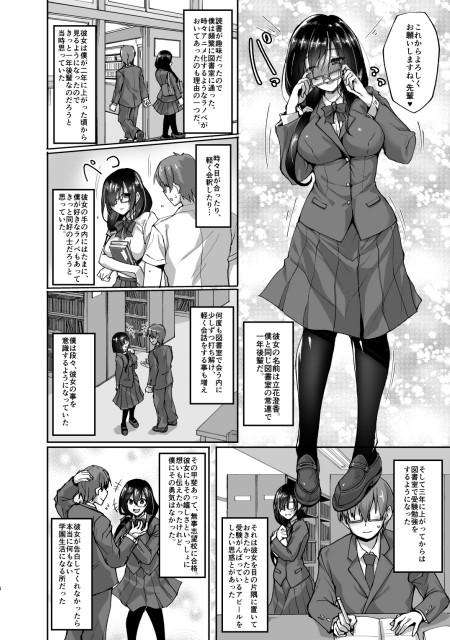 オリジナル,らぼまじ!,武田あらのぶ