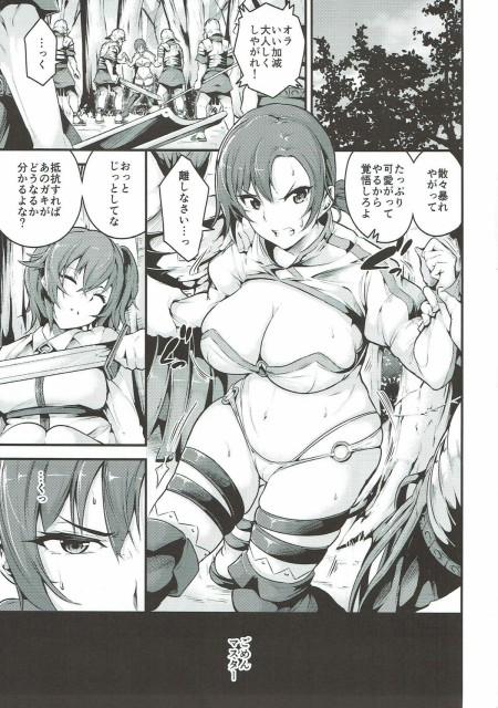 Fate/Grand Order,ブーディカ,なしぱす屋,なしぱすた