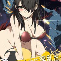 Yuusha No Kuseni Inranda (TXTCG)