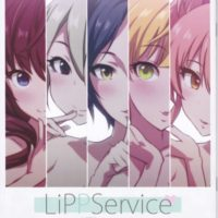 LiPPService